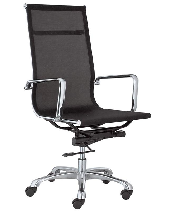 m0952 fauteuil de bureau grand dossier le mobilier du pro. Black Bedroom Furniture Sets. Home Design Ideas